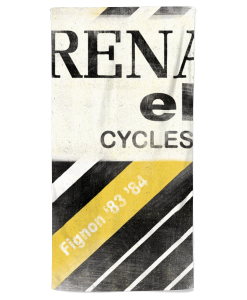 renault beach towel